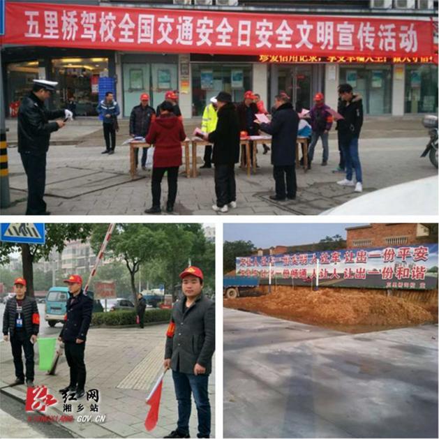 河北涿州市职教中心_河北省涿州市交通局驾校电话是多少