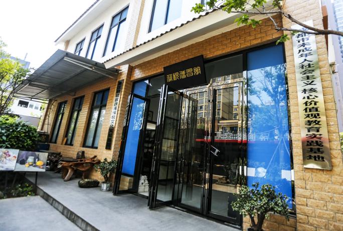 四川蒲江:整治背街小巷,提高人居生活环境