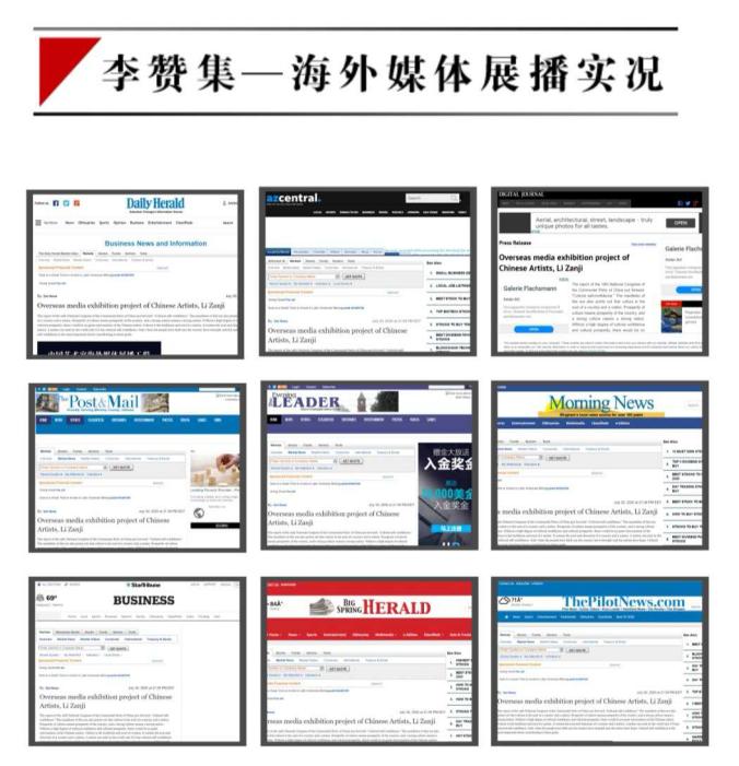 中国艺术家海外媒体展播——李赞集