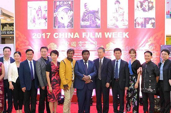 """""""2017毛求中國電影周""""在模里西斯提亞農商業中心電影院開幕。"""