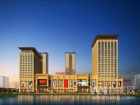 ��5_广东云浮筠城国际广场亮相第12届中国商业地产节