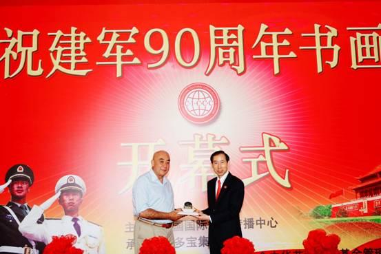 庆祝建军九十周年书画展在京开幕